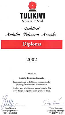 Natalia Neverko Award
