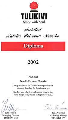 Natalia Neverko Award