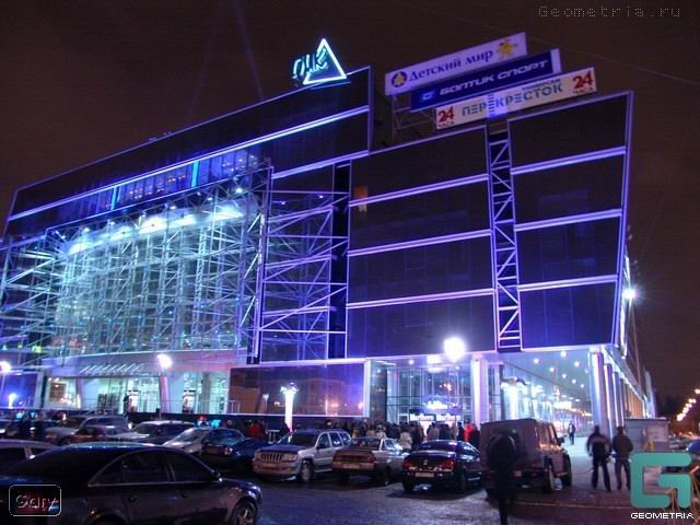 Shopping Center, St. Petersburg, Russia